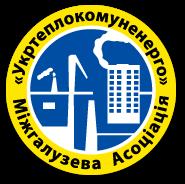 Форум Укртеплокомуненерго